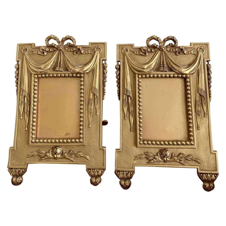 Pair of Gilt Bronze Ormolu Picture Frames French Empire Napoleon III